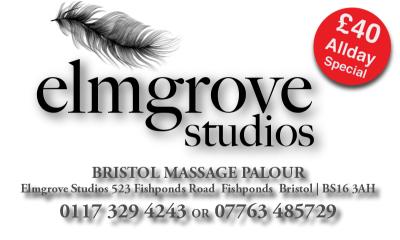 Elmgrove Studios